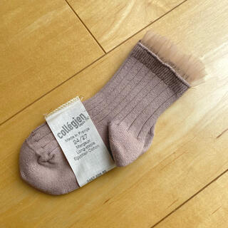 キャラメルベビー&チャイルド(Caramel baby&child )のcollegien チュール付きソックス24-27(靴下/タイツ)