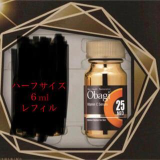 Obagi - オバジC25セラム NEO ハーフサイズ6ml