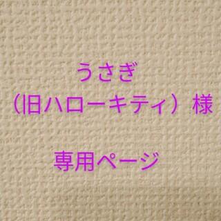 ☆お菓子 おかし 詰め合わせ☆