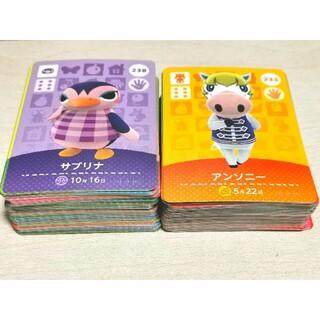 任天堂 - どうぶつの森のamiiboカード 100枚組