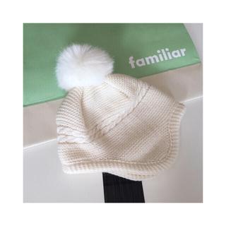 familiar - familiar⭐ニット帽子 耳当て 帽子  ポンポンニット帽子