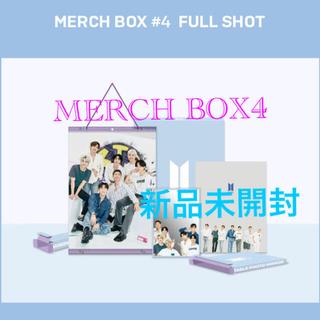 防弾少年団(BTS) - BTS MERCH Box 4