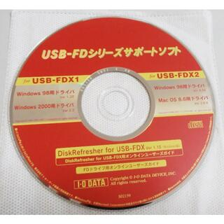 IODATA - フロッピーディスク USB-FDシリーズ サポートソフト(CD-ROM)