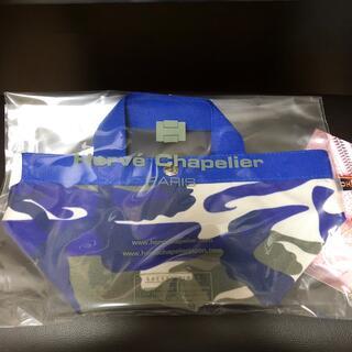 Herve Chapelier - エルベシャプリエ ハンドバッグ 701FB グリブルー×アンディゴ×ブラン