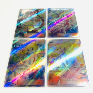 ポケモンカード がんばリーリエ SR  メイ 日本語版 レプリカ 4枚セット