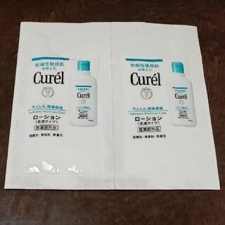 キュレル(Curel)のキュレル ローション〈乳液タイプ〉(乳液/ミルク)