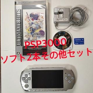 PSP3000 ソフト2本、充電器 などセット