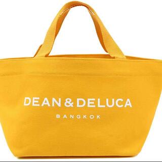 DEAN & DELUCA - DEAN &DELUCA バンコク限定 S 新品 黄色 ディーンアンドデルーカ