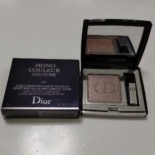 Christian Dior - ディオール モノクルール クチュール 658 ベージュミッツァ