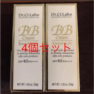 ドクターシーラボ(Dr.Ci Labo)のドクターシーラボ BBクリーム エンリッチリフト 30g 4個セット(BBクリーム)