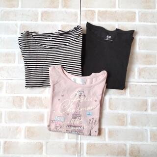 マザウェイズ(motherways)のマザウェイズ H&M 長袖 Tシャツ 110cm(Tシャツ/カットソー)
