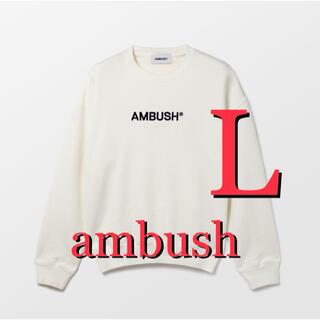 アンブッシュ(AMBUSH)の【ambush】REGULAR FIT CREW-NECK Lサイズ(スウェット)