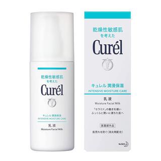 キュレル(Curel)の花王 キュレル 乳液 120ml  セラミド フェイスミルク(乳液/ミルク)