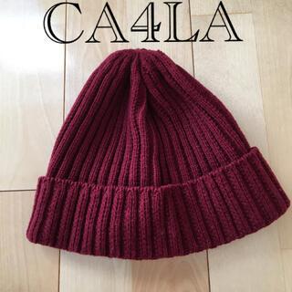カシラ(CA4LA)のニット帽 えんじ色 CA4LA カシラ ニットキャップ(ニット帽/ビーニー)