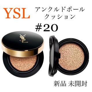 Yves Saint Laurent Beaute - ysl クッションファンデ レフィル 20