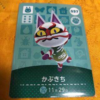 任天堂 - どうぶつの森 amiiboカード かぶきち