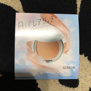 ALBION - ALBION ホワイトレア エアー 00 サンプル