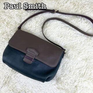ポールスミス(Paul Smith)のポールスミス Paul Smith ショルダーバッグ レザー バイカラー(ショルダーバッグ)