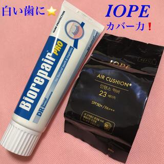 アイオペ(IOPE)の⭐️カバー力重視❗️アイオペ  インテンスカバー#23 &ホワイトニング歯磨き粉(歯磨き粉)