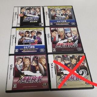 ニンテンドーDS - DS*逆転裁判シリーズまとめ売り
