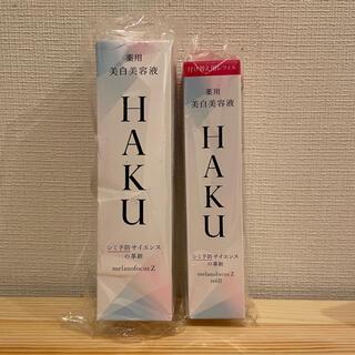 SHISEIDO (資生堂) - HAKU メラノフォーカスZ 本体45g×1本 レフィル 45g×1本