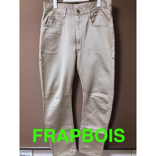 フラボア(FRAPBOIS)のFRAPBOIS  フラボア サルエルパンツ(サルエルパンツ)