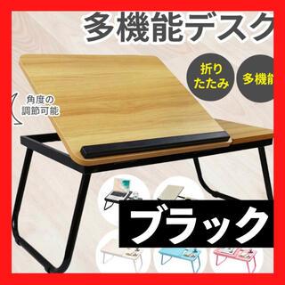 テーブル 折りたたみ コンパクト 小型 ミニテーブル パソコン テレワーク 収納(ローテーブル)