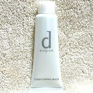 d program - dプログラム コンディショニングウォッシュ 洗顔料 20g