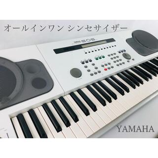 ヤマハ(ヤマハ)のYAMAHA EOS B700 シンセサイザー 61鍵 電子キーボード(キーボード/シンセサイザー)