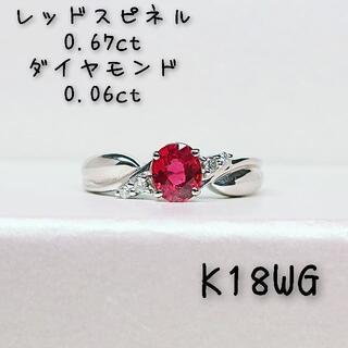 K18WG レッドスピネル ダイヤモンド リング(リング(指輪))