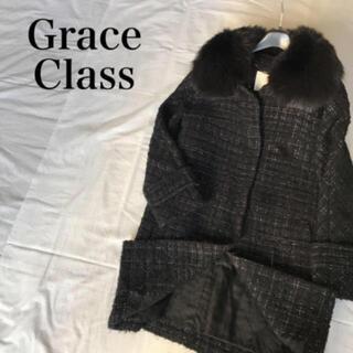 グレースコンチネンタル(GRACE CONTINENTAL)の● 極美品 グレースクラス ファーコート(毛皮/ファーコート)