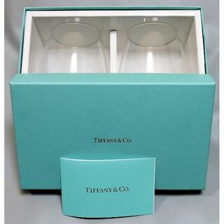 ティファニー(Tiffany & Co.)のティファニー 〔TIFFANY&Co 〕タンブラー ペアセット(タンブラー)