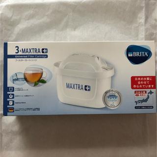 ブリタックス(Britax)のブリタ BRITA   MAXTRA カートリッジ 3個入(浄水機)
