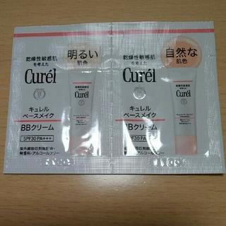 キュレル(Curel)のキュレル BBクリーム 2色お試し(その他)