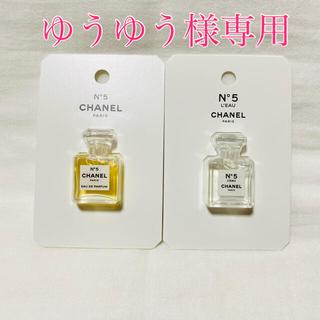 CHANEL - CHANEL シャネル N°5 香水 試供品 2種類 ファクトリー5 新品未使用