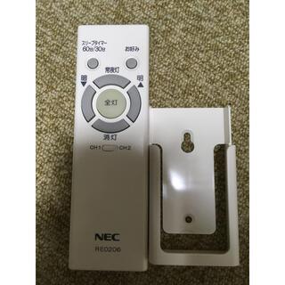 エヌイーシー(NEC)のNEC 照明 リモコン RE0206(天井照明)