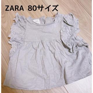 ザラキッズ(ZARA KIDS)のZARA 女の子 トップス(シャツ/カットソー)