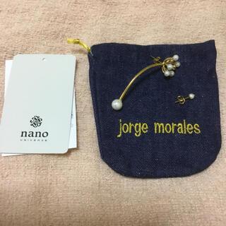 ナノユニバース(nano・universe)の◾︎新品 Jorgemoralesホルヘモラレス  ピアス(ピアス)
