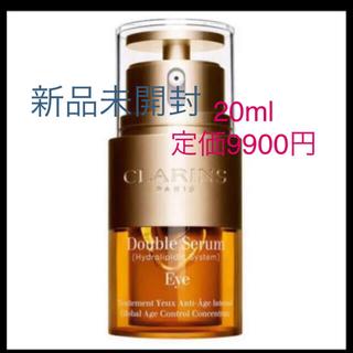 CLARINS - 新品未使用 クラランス ダブルセーラムアイ 20ml