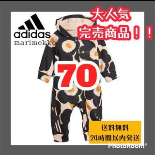 マリメッコ(marimekko)の新品 完売品 adidas × marimekko ウニッコ ロンパース 70(ロンパース)