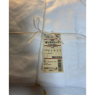 ムジルシリョウヒン(MUJI (無印良品))のみゅー様専用 ボックスシーツ(シーツ/カバー)
