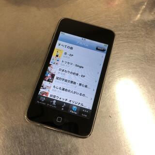 アイポッドタッチ(iPod touch)の送料無料! 二世代 ipod touch  8GB(ポータブルプレーヤー)