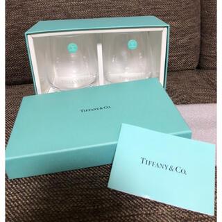 ティファニー(Tiffany & Co.)のTiffany& Co. ペアタンブラー(タンブラー)