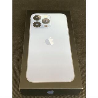iPhone - 新品未開封 iPhone 13Pro 256GB  シエラブルー SIMフリー