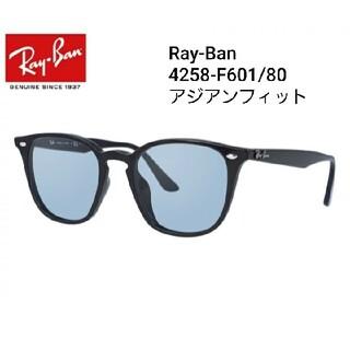 Ray-Ban - Ray-Banサングラス4258F アジアンフィット