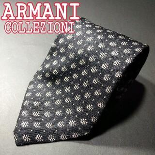 ARMANI COLLEZIONI - ARMANI COLLEZIONI  小紋 ネクタイ ブラック