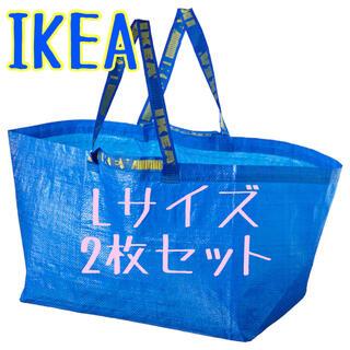 IKEA - イケア キャリーバッグ 2枚セット ショッピングバッグ エコバッグ 大きめ