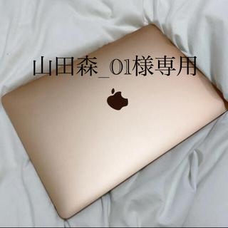 Apple - MacBook Air 13インチ ゴールド