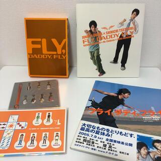 ブイシックス(V6)の『FLY,DADDY,FLY』《初回限定》DVD+パンフ+VISUAL BOOK(日本映画)