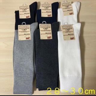 ムジルシリョウヒン(MUJI (無印良品))の無印良品 『メンズ靴下6足セット(28〜30cm)』(ソックス)
